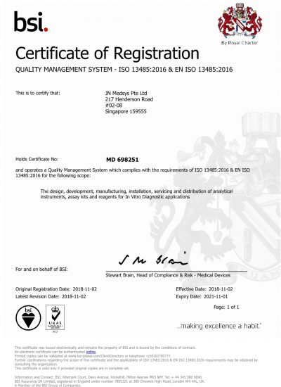 ISO13485 certificate1